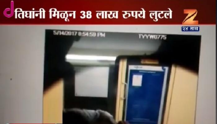 ATM मधून 38 लाख रुपयांची चोरी