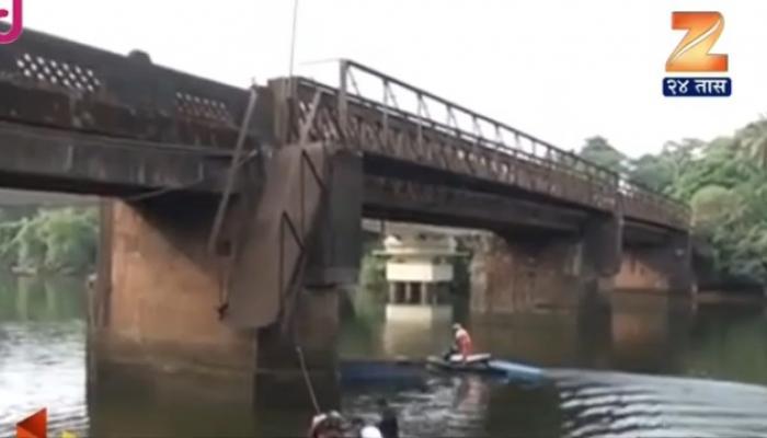 गोवा सावर्डे पूल दुर्घनेत दोघांचा मृत्यू, ३५ जणांना वाचविण्यात यश