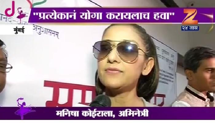 कॅन्सरचा सामना केल्यानंतर मनीषा कोईराला म्हणतेय..