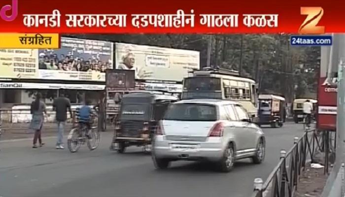 मराठी लोकप्रतिनिधींना जय महाराष्ट्र घोषणा देणं पडणार महागात