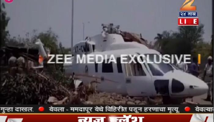 फोटो : मुख्यमंत्री देवेंद्र फडणवीसांच्या हेलिकॉप्टरला अपघात