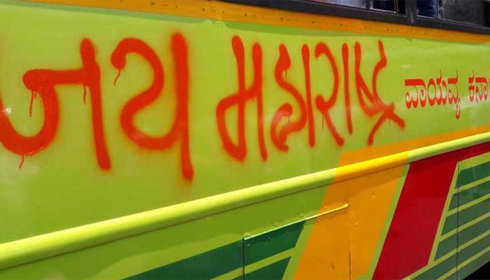 कर्नाटक पोलिसांची दडपशाही, जय महाराष्ट्र घोषणा दिल्याने आमदारांवर गुन्हा