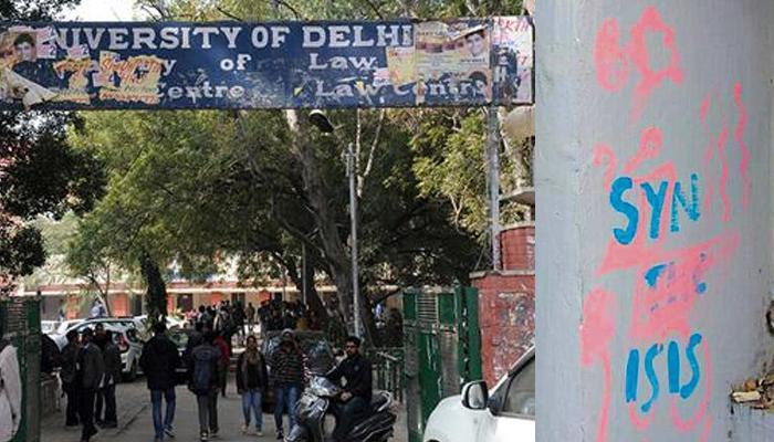 दिल्ली विद्यापीठात आयसिस समर्थनाचे फलक