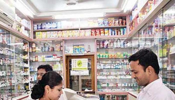 देशभरातली औषधांची दुकानं आज बंद