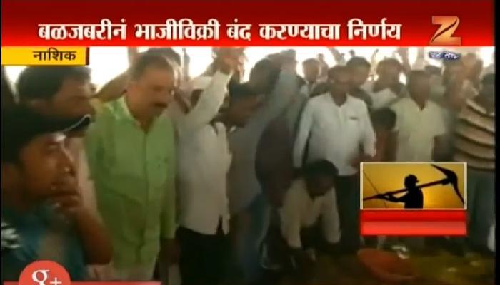 उत्तर महाराष्ट्रात शेतकरी सरकार विरोधात आक्रमक