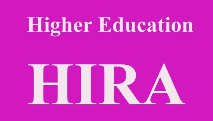 उच्च शिक्षणासाठी 'हीरा' नवी संस्था, यूजीसी- एआयसीटीई संस्था मोडीत?