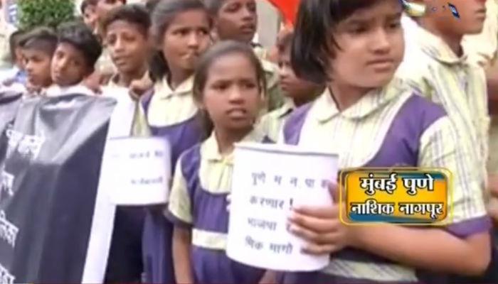 मुंबईत टॅब पुण्यात कटोरा, शिवसेनेच्या भीकमांगो आंदोलनात विद्यार्थी