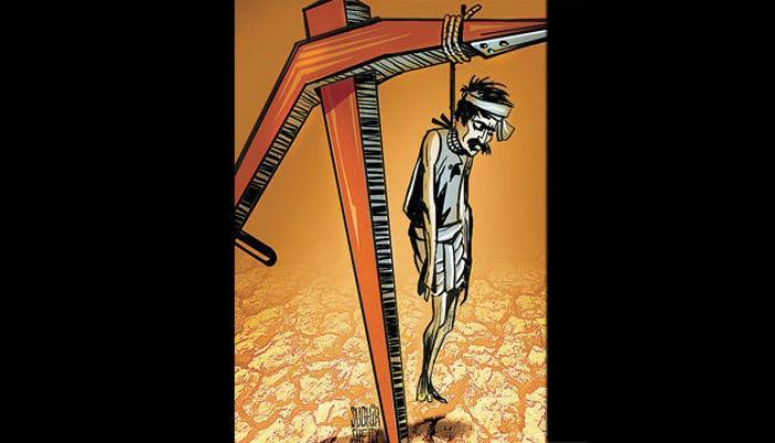 तीन लाखांच्या कर्जाचा 'डोंगर'... साताऱ्यात शेतकऱ्याची आत्महत्या!
