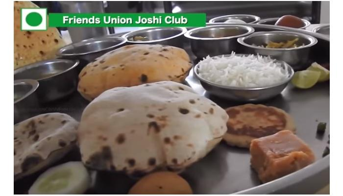 'जोशी क्लब'च्या जेवणाचा कधी आस्वाद घेतलाय का?