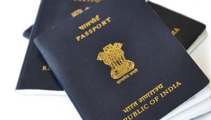 खुशखबर : पासपोर्ट काढण्यासाठी सुवर्ण संधी