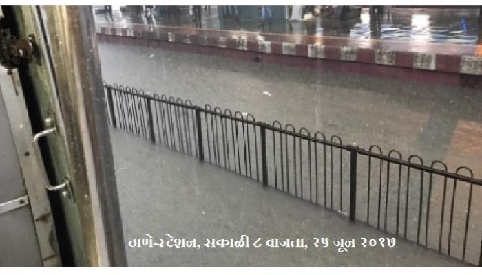 LIVE UPDATE  : मुंबई, ठाणे, नवी मुंबई, पालघर, रायगडमध्ये जोरदार पाऊस