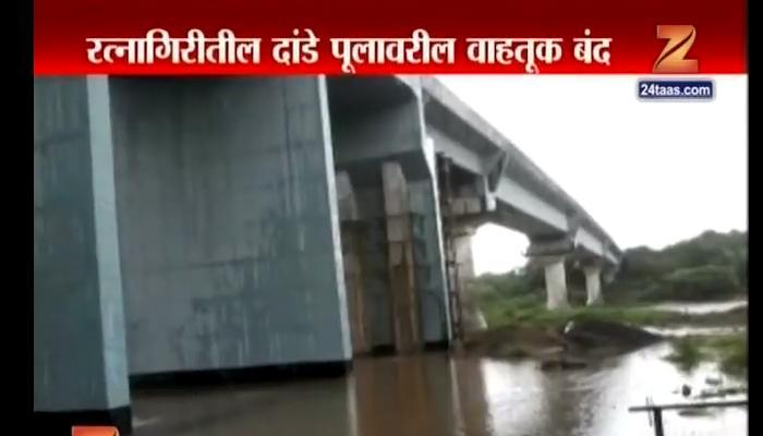 सागरी महामार्गावरचा दांडे पूल खचला, लाखो रुपयांचा चुराडा