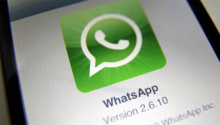 WhatsAppवर आता कोणतीही फाइल पाठवणे शक्य