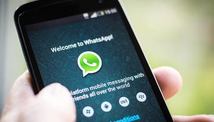 सावधान :  हा व्हॉट्सअॅप मेसेज तुमच्या बँकेची माहिती चोरू शकतो...