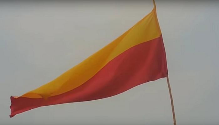 कर्नाटक सरकारचा वेगळ्या झेंड्याचा घाट