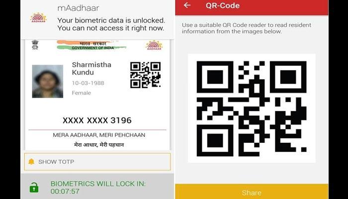 सरकारने लॉन्च केले mAadhaar अॅप, आता स्मार्टफोनमध्ये ठेवा आपले 'आधार'