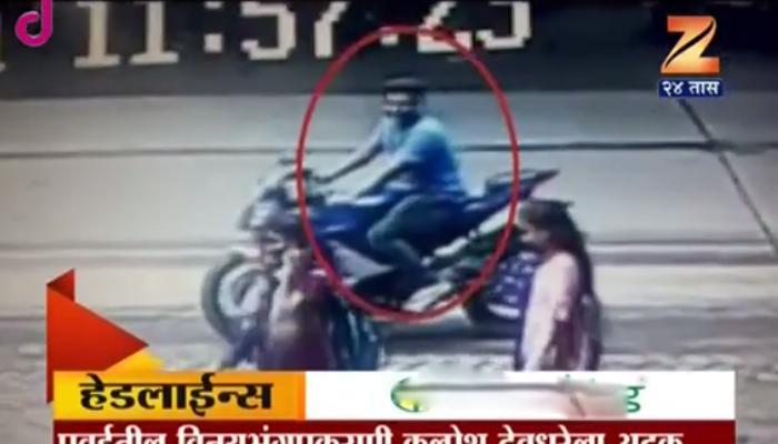 मुंबईत कॉलेज विद्यार्थिनी समोर अश्लील वर्तन, मोटारसायकल बहाद्दराला अटक