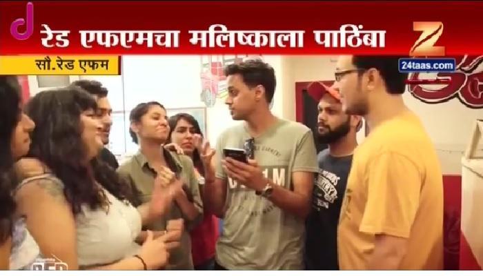 'बीएमसी'विरोधात 'रेडएफएम'चा आणखी एक व्हिडीओ व्हायरल