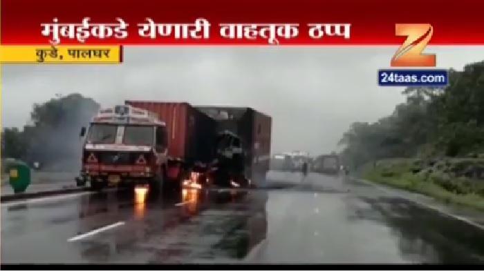 मुंबई-अहमदाबाद राष्ट्रीय महामार्गावर भीषण अपघात