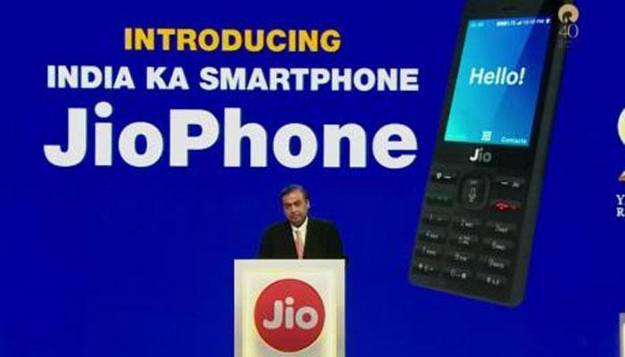 जिओचा फोन घ्यायचा विचार करताय? चालणार नाही हे महत्त्वाचं अॅप