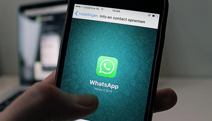व्हॉट्सअॅप सारखंच येतंय आता नवं अॅप