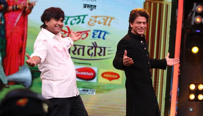 भाऊ कदम जेव्हा शाहरुख खान बनतो...
