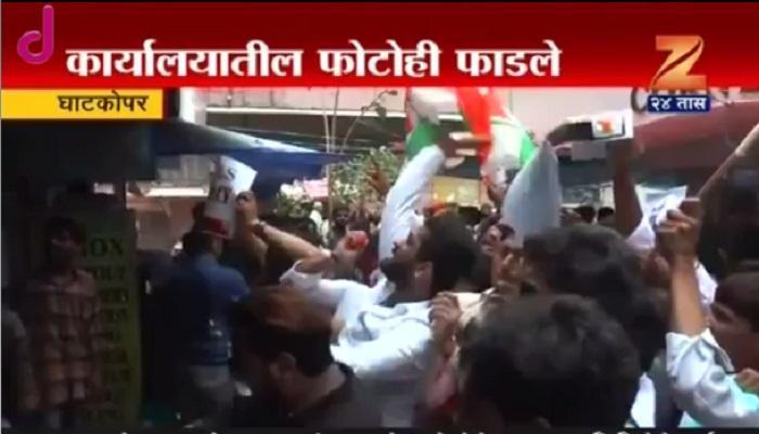 घाटकोपर भाजप कार्यालयावर काँग्रेस कार्यकर्त्यांचं धरणे आंदोलन