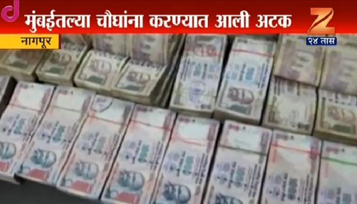 ९७ लाखांच्या बनावट नोटा... मुंबईतून चौघांना अटक