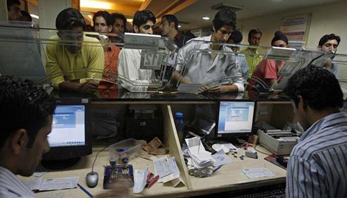 बँक व्यवहारामध्ये ई-मेल आयडी देणे बंधनकारक नाही - कोर्ट
