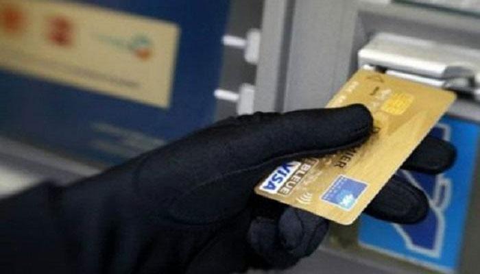 विदर्भात एटीएम केंद्रांवरून पैसे चोरणारी टोळी सक्रिय