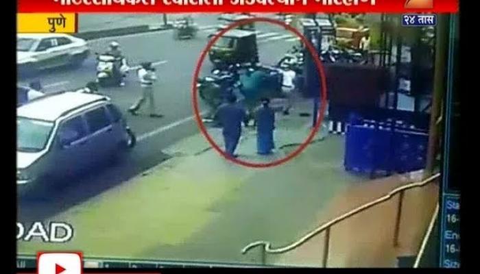 सिग्नल तोडल्यामुळे अडवल्याचा राग, पुण्यात ट्रॅफिक पोलिसाला मारहाण