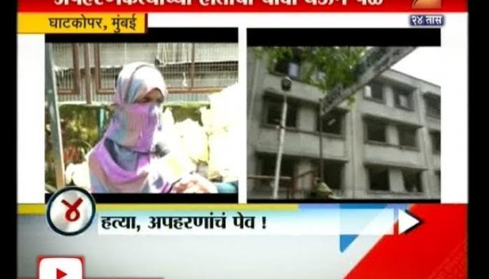 मुंबईत भरदिवसा अपहरणाचा प्रयत्न, मुलीनं दाखवलं शौर्य