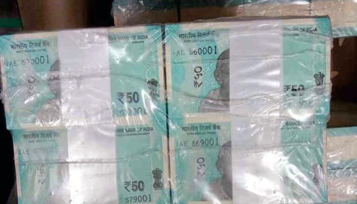 लवकर भारतीय चलनात ५० रुपयांची नवी नोट येणार