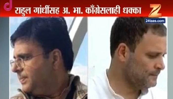उपाध्यक्ष राहुल गांधींसह काँग्रेसला मोठा धक्का