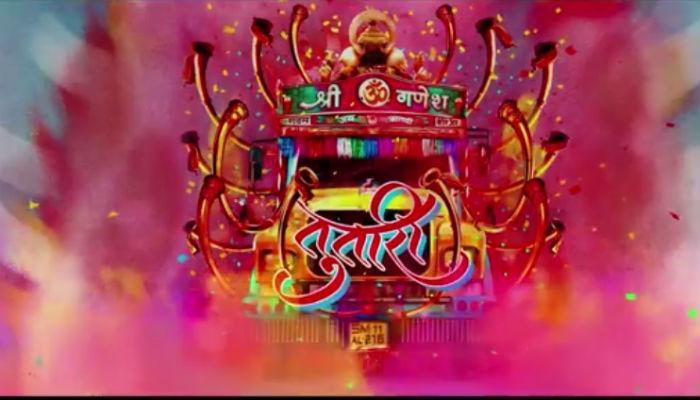 शंकर महादेवन यांचं 'तुतारी' गाणं गणरायाच्या चरणी