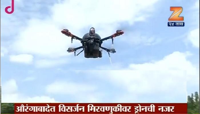 औरंगाबादमध्ये मिरवणुकींवर ड्रोनची नजर