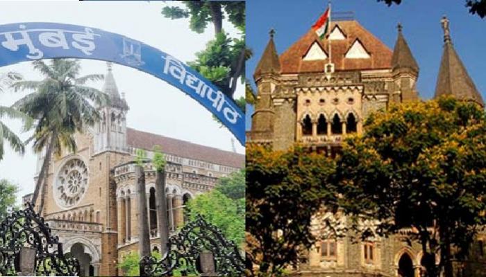 मुंबई विद्यापीठाची निकालाकरता 'तारीख पे तारीख'
