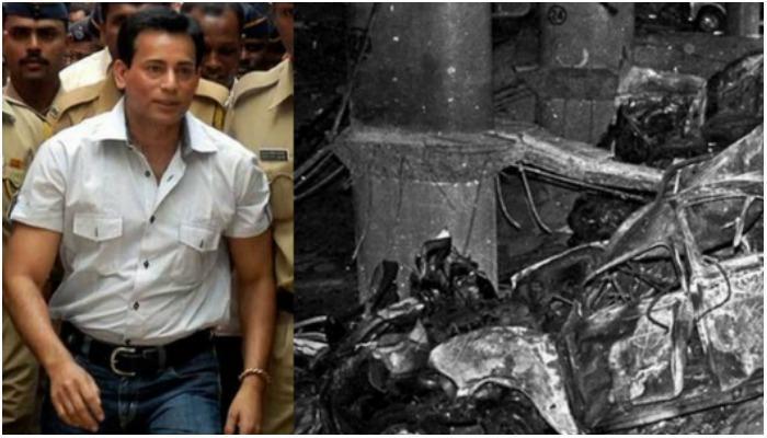 १९९३ मुंबई ब्लास्ट :  कोर्ट काय देणार निर्णय?