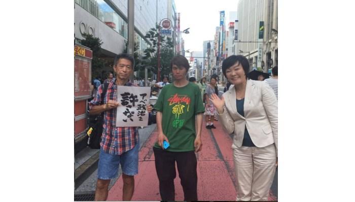 अकी आबे - जपानच्या फर्स्ट लेडीबाबतच्या काही इंटरेस्टिंग गोष्टी!
