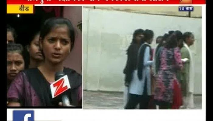शासकीय वसतिगृहातल्या मुलींना भाजयुमोच्या नेत्याची दहशत