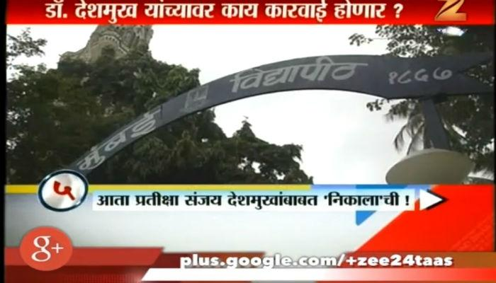 आता मुंबई विद्यापीठाचे कुलगुरू डॉ. संजय देशमुख यांचा 'निकाल'!