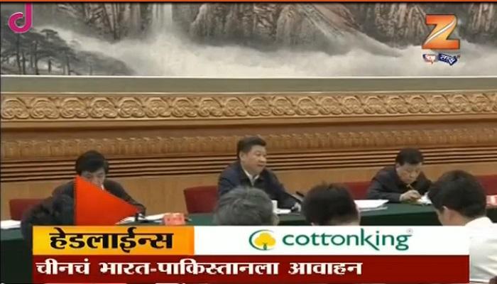 काश्मीर प्रश्न भारत-पाकिस्ताननं चर्चेने सोडवावा - चीन
