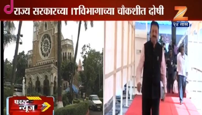 'दोषी' संजय देशमुखांची मुंबई विद्यापीठातून हकालपट्टी?