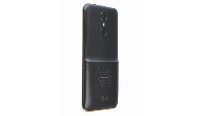 LG चा मच्छर पळविणारा स्मार्टफोन, किंमत केवळ...