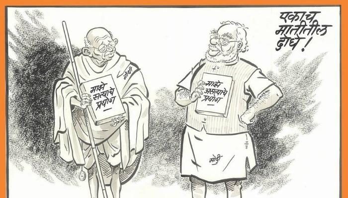 राज ठाकरेंनी रेखाटले व्यंगचित्र, मोदींवर साधला निशाणा