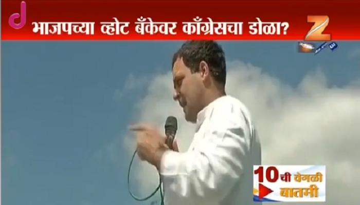 राहुल गांधीचं 'हिंदूप्रेम' उफाळलं... गुजरात दौऱ्यात 'टेम्पल रन'!