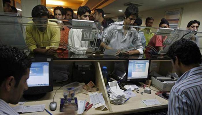 बँकेत नोकरीची सुवर्णसंधी, वेतन ४५,९५० रुपये