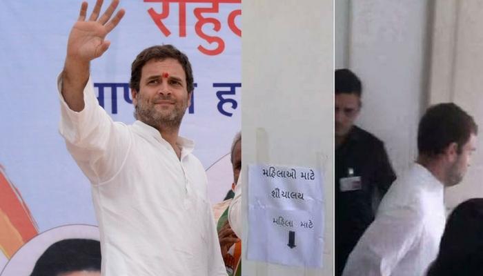 राहुल गांधी चुकून महिलांच्या टॉयलेटमध्ये शिरले