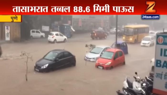 पुण्यानं पाहिलं पावसाचं रौद्र रुप... तासाभरात 88.6 मिलीमीटर पाऊस!