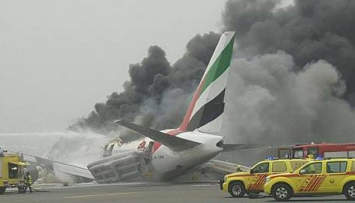 ग्रीनपीसच्या विमानाला अपघात...